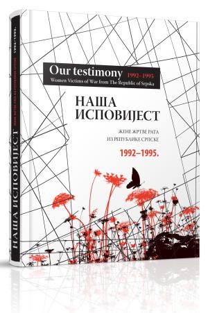 Izgled knjige_final