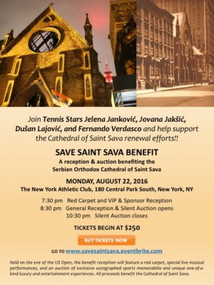 Save Saint Sava Benefit 08.22.16 - FLYER for SM